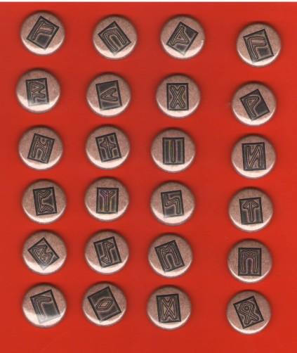 Runenfuthark, entworfen von Exo. Größe der Pins 25mm